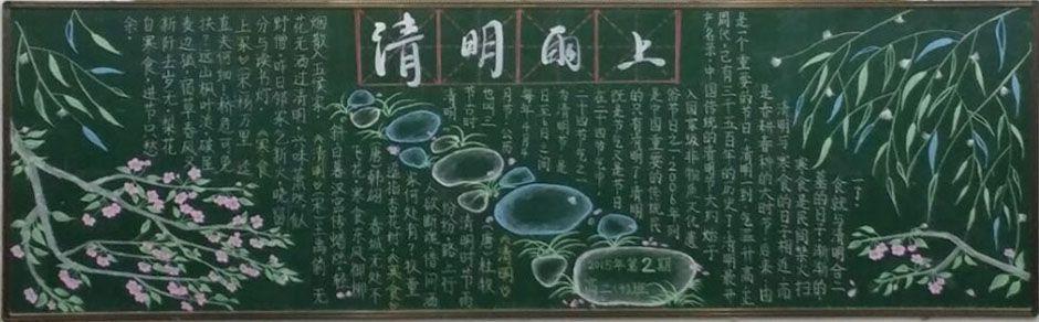黑板可爱食物简笔画