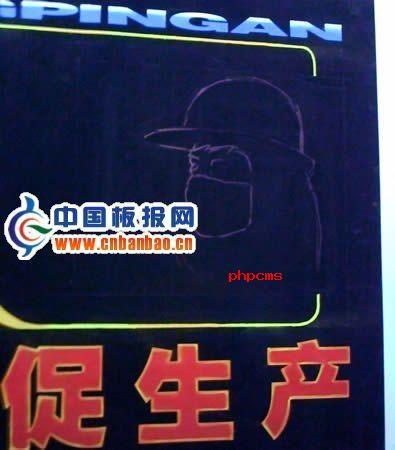 黑板报粉笔手工制作过程