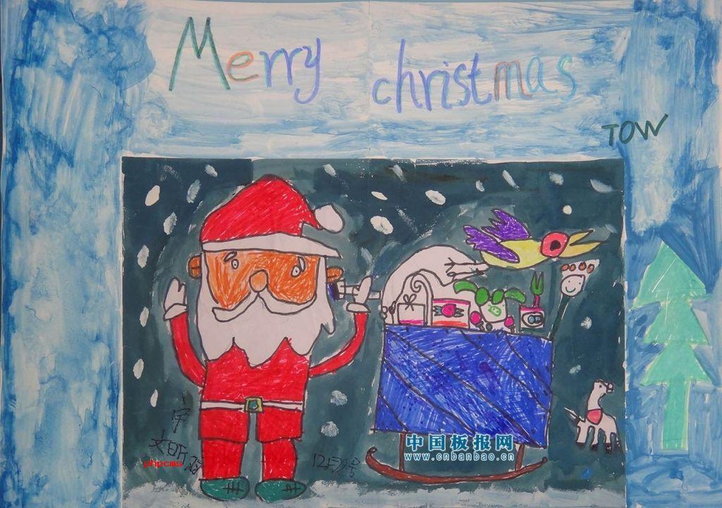 三年级圣诞节手抄报作品一箩筐