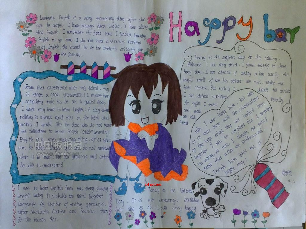 五年级英语手抄报简单又漂亮