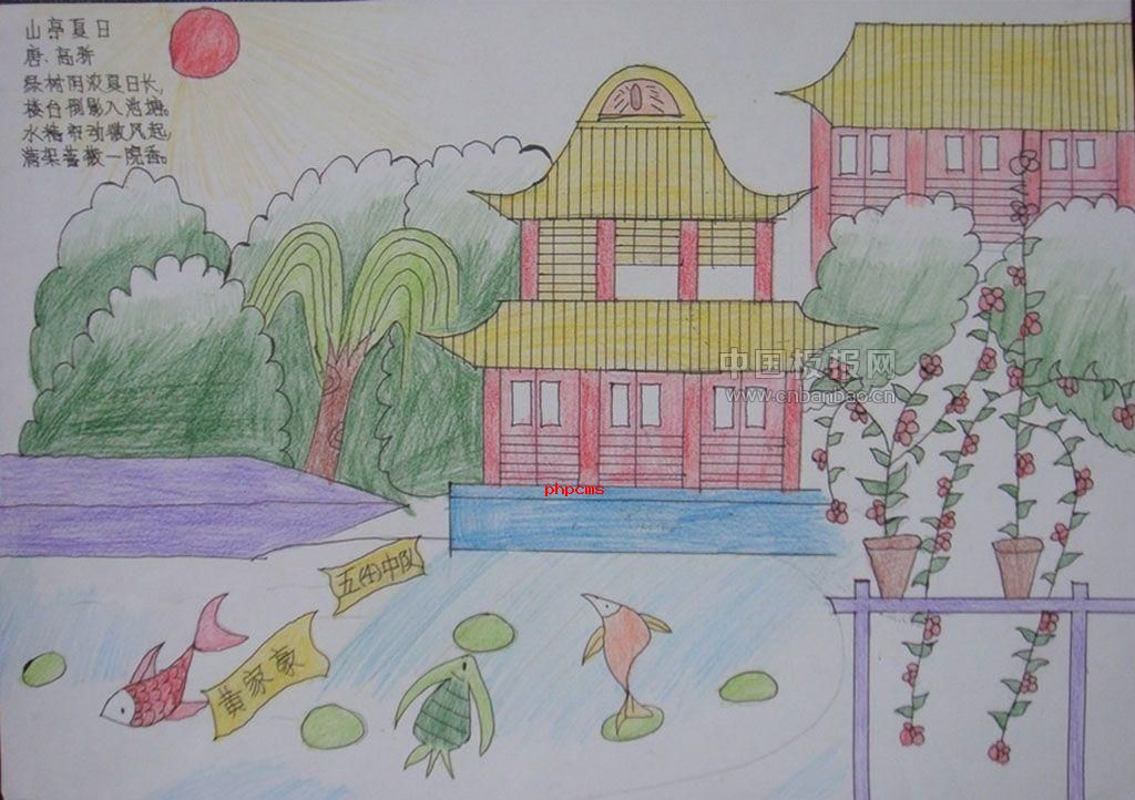小学生古诗配画图片图片