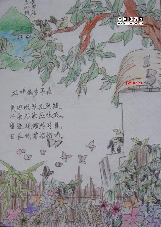 一年级小学生蜗牛纸浆画图片