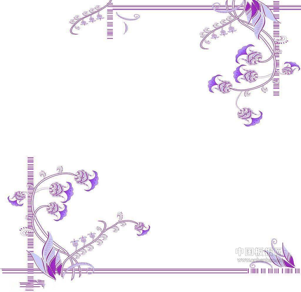 粉红小清新花边边框