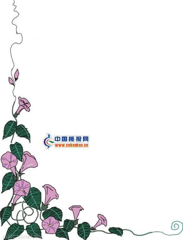 手抄报花边  这张由牵牛花(喇叭花)做成的手抄报花边比较简单,绘制