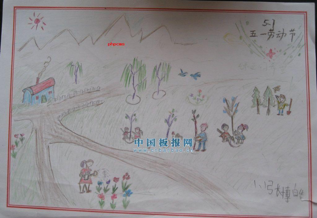 下面展出的是一年级小朋友在五一假期制作设计的手抄报.