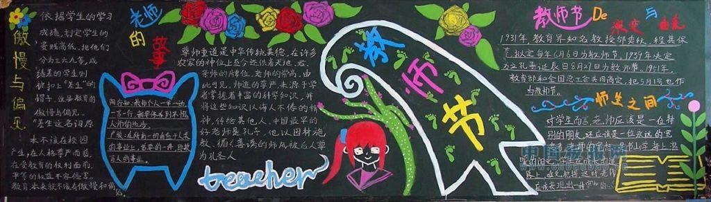《同一首歌》《好大一棵树》《教师颂》《飞来的花瓣》《天亮了》《懂