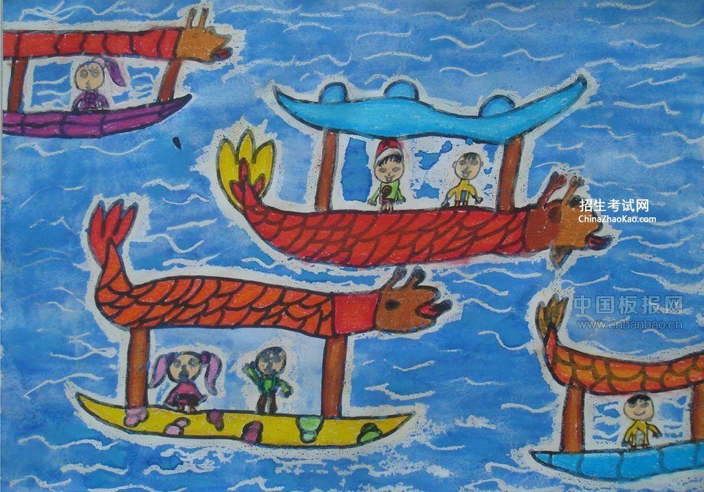 这是有关端午节的儿童画吗端午节          尽量找个划龙舟的舞龙