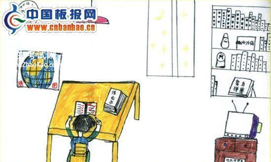 教师节儿童绘画作品