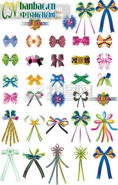 30余种精美蝴蝶结插图