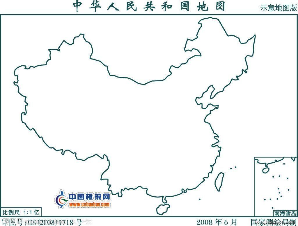 中国地图板报插图