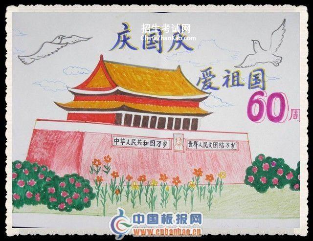 建党90周年绘画图片