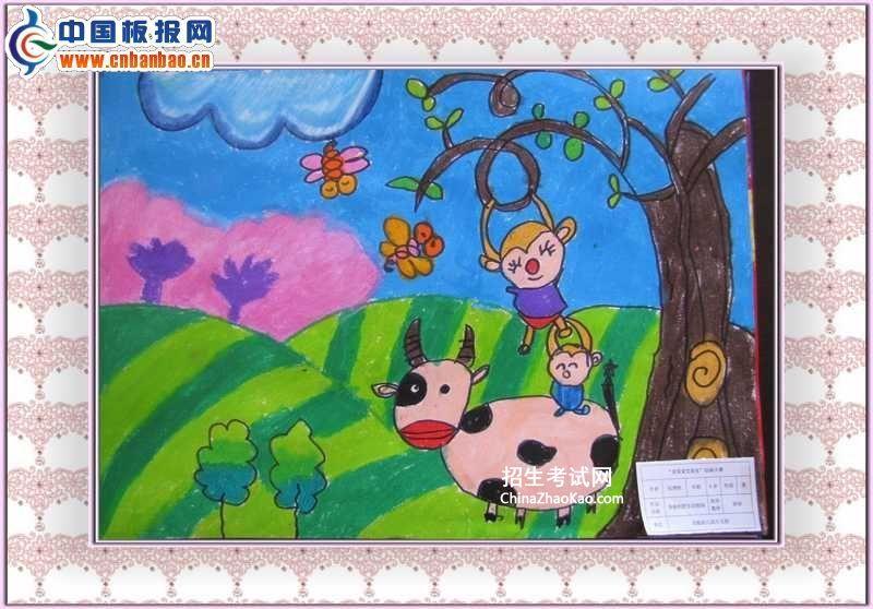 幼儿园绘画:美丽的野生动物园