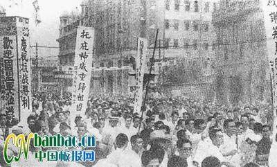 世界反法西斯战争胜利纪念日(日本宣布无条件投降日)