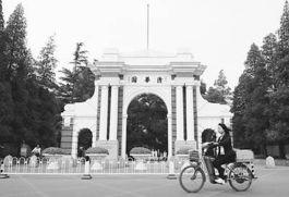 中国13所世界一流大学标准及名单排行榜