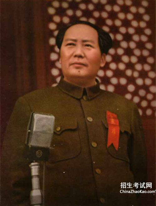 毛主席长征名言