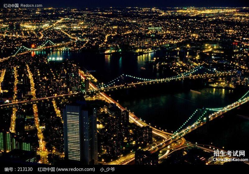 哪个城市夜晚灯火通明