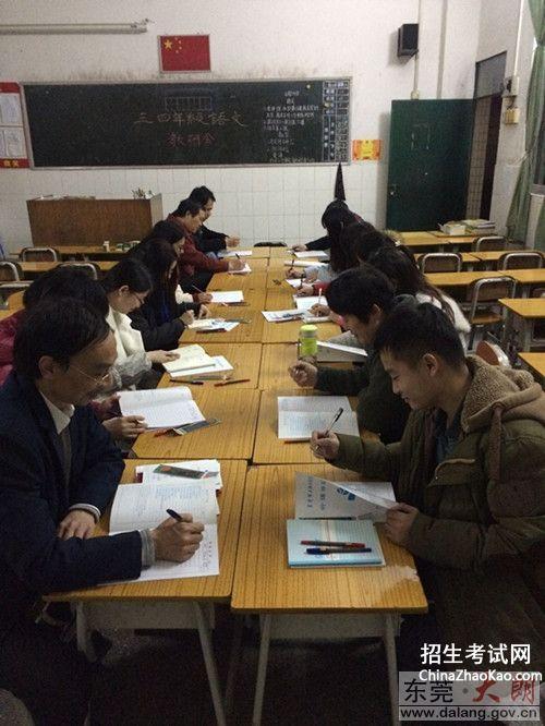大班开学初教研活动记录