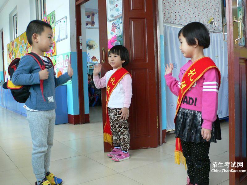 幼儿园教师国旗下讲话内容礼仪