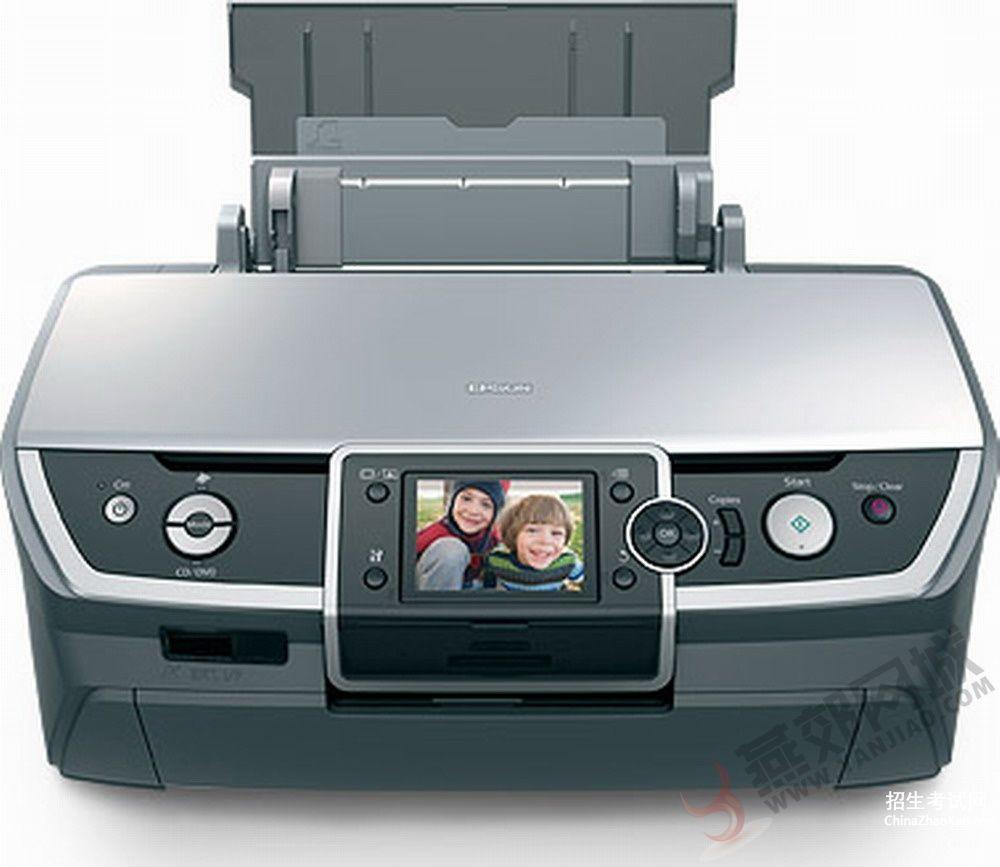 打印机卡通图片