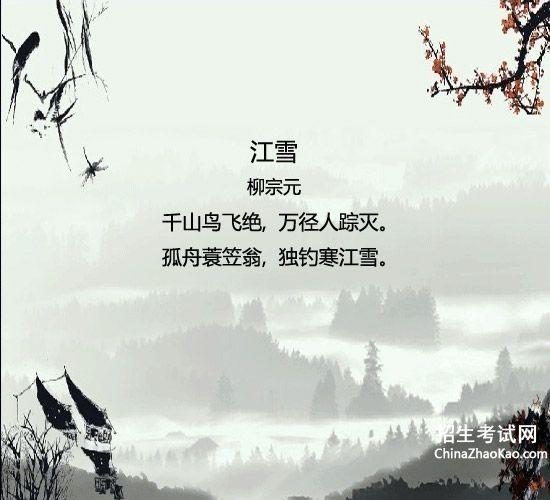 李白冬天的古诗_有关冬天的古诗全文