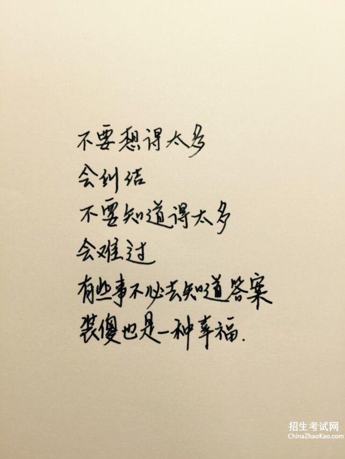 【写关于人心换人心的句子】