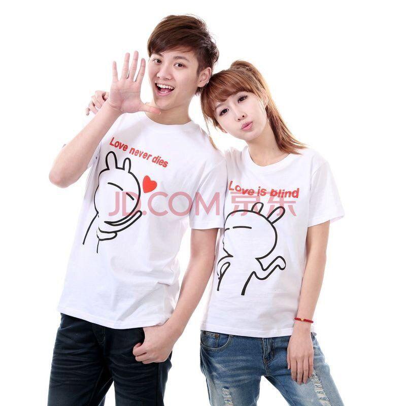 Kpop T Shirt Design