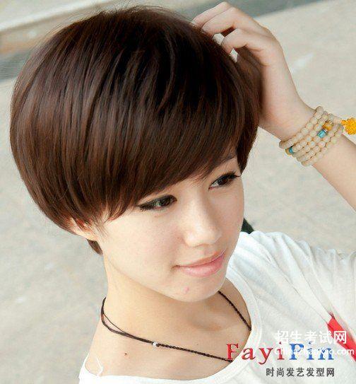 女士短发发型图片