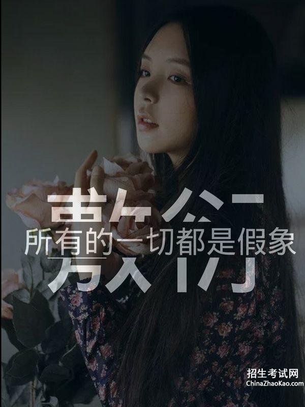 (关于心情不好没有地方说的说说)
