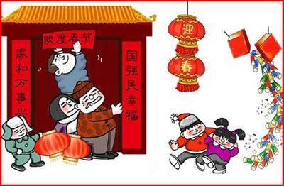 中国春节习俗_作文《春节习俗》
