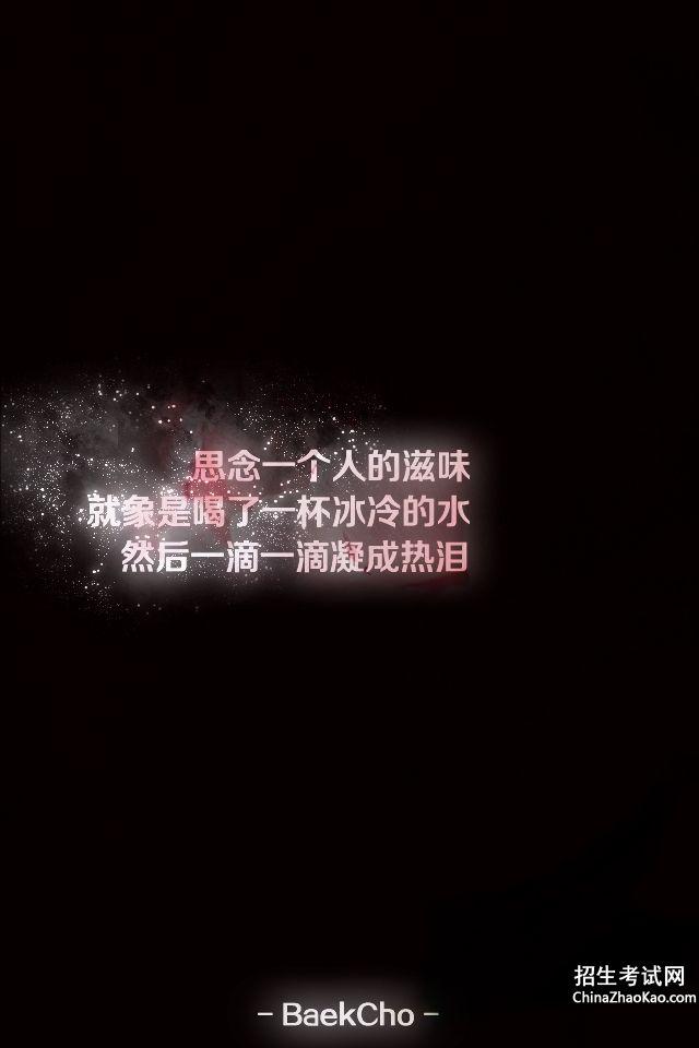 {形容丢东西的心情句子}