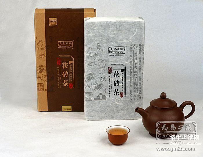 【安化黑茶营销体制】
