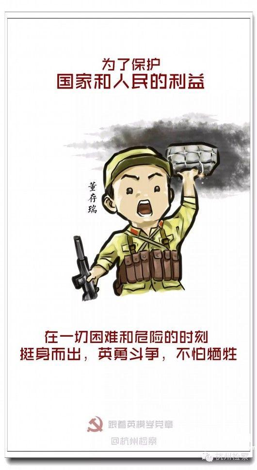 学习中国共产党党章党的地方组织学习体会