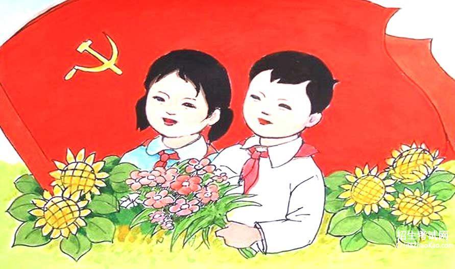 !今天,是中国少年先锋队建队纪念日,是我们少先队员自己的节日,
