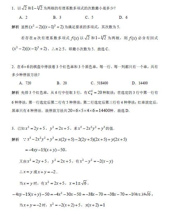 【试卷分析范文500字数学】