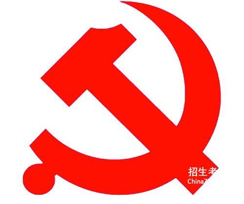 党章总纲强调,要全面提高党的建设,水平