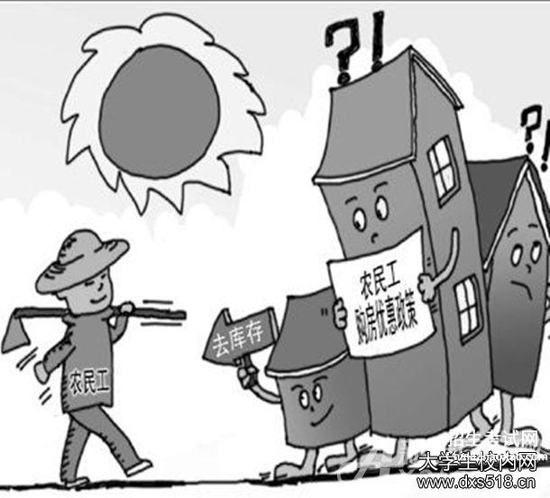 【2016年党的路线方针政策】