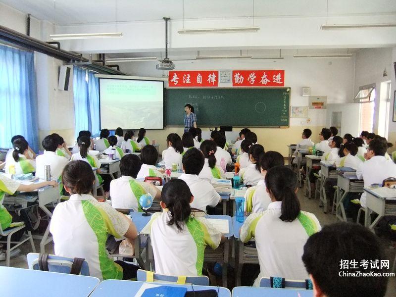 【教师考核表教研组意见】