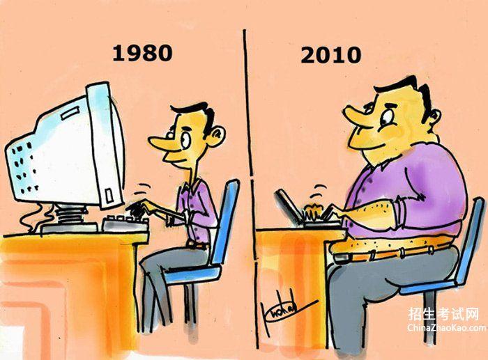 【过去与现在的对比】