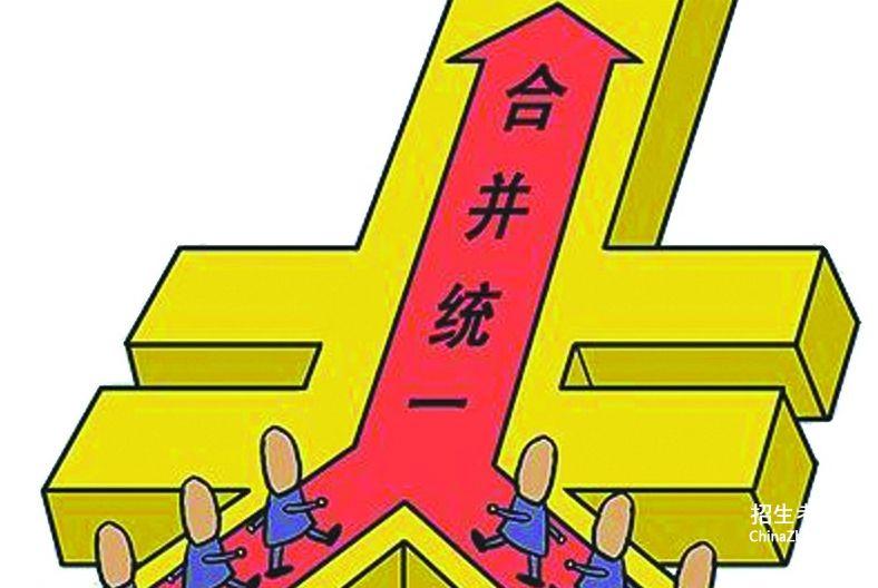 【2016年广州生育保险新政策】