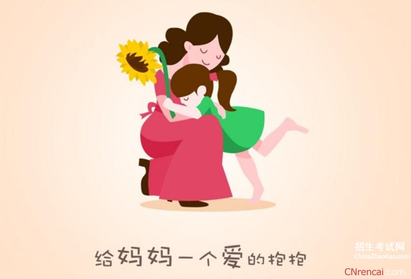 【幼儿园感恩活动方案】