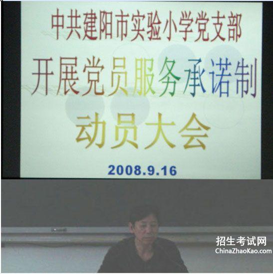 【党员安全生产决心书】