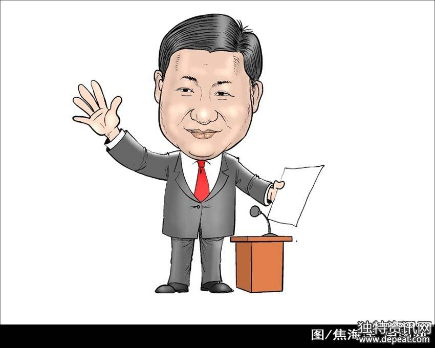 【2016入党积极分子思想汇报新常态】