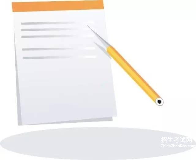 执业药师报考内容_执业药师报考学历_执业药师考试内容比例