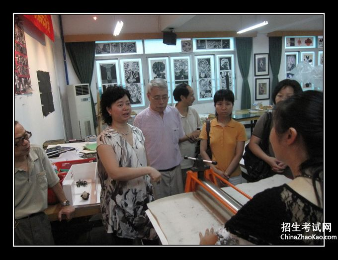 【广州市中小学教师继续教育网登录】
