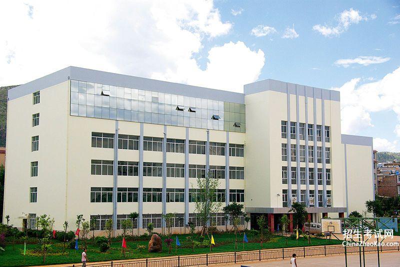 云南经济管理学院官网教务系统 云南经济管理学院教务系统图片