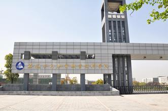 中国水利水电大学图片