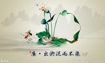 优秀作文 廉洁在我心中作文 三篇 ,中国考试网,小学作文,范文文