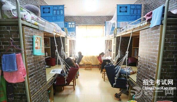大学生宿舍安全教育