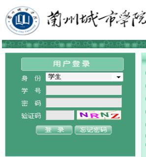 河南科技大学教务网络管理系统_兰州城市学院教务网络管理系统入口