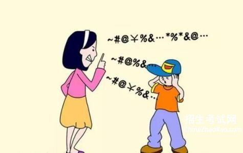 妈妈的唠叨作文_作文400字:爱唠叨的妈妈作文,中国考试网,小学作文,范文文档,大学 ...